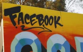 美國北加州門洛帕克的臉書總部。(圖源:)