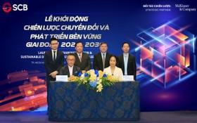 雙方合作協議簽署儀式現場。