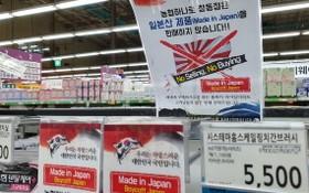日韓貿易爭端不斷升級,韓國民眾抵制日貨。(圖源:互聯網)