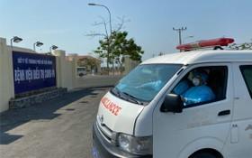 昨(1)日上午9時,市衛生廳恢復啟用芹耶縣新冠肺炎定點醫院。(圖源:雲山)
