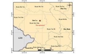 山羅省發生里氏 3.6 級地震。圖中星號表示震中位置。(圖源:地球物理院)