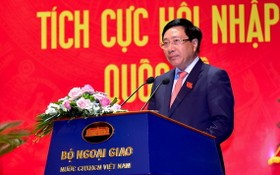 外交部長范平明在會上致詞。(圖源:維進)