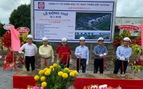 越香二工業區原輔料專產區項目動工儀式。