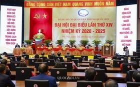 2020-2025年任期第十四次國會辦公廳機關黨部代表大會現場。(圖源:Quochoi.vn)