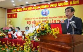 市人委會主席阮成鋒在會上發表講話。(圖源:勇芳)