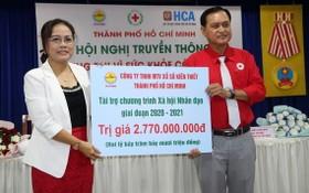 市彩票建設公司副總經理潘氏珊贊助各項人道活動經費逾27億元。