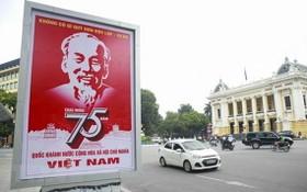 圖為八月革命廣場一隅。(圖源:越通社)