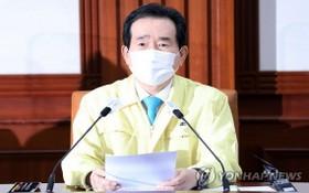 韓國國務總理丁世均13日主持召開中央災難安全對策本部會議。(圖源:韓聯社)