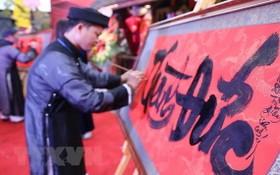 圖為文廟-國子監科學文化活動中心舉行的書法展覽。(圖源:越通社)