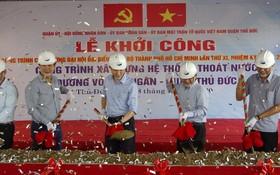 武文銀街排水系統改建項目動工儀式。(圖源:清泉)