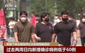 韓國政府11日宣佈,鋻於近期新冠疫情得到有效控制,自12日起,全國保持社交距離級別措施從第二級下調至第一級。(圖源:CCTV視頻截圖)