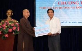 市華人佛教會捐贈8億元給上述活動,以幫助災區同胞。