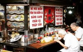 華人粉麵——堤岸特色美食