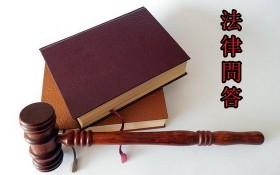 有暫住簿可否在暫住地申請簽發公民身份證?