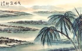 我的家鄉 張漢明 畫