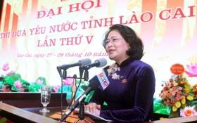國家副主席鄧氏玉盛在大會上發表指導意見。(圖源:越通社)