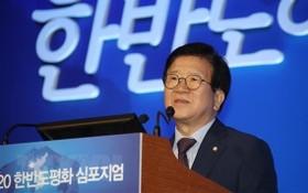 韓國國會議長朴炳錫。(圖源:韓聯社/越通社)