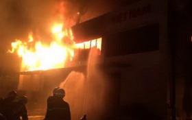 消防隊聞訊後趕抵現場奮勇滅火。(圖源:TTO)