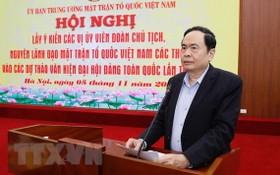 越南祖國陣線中央委員會主席陳清敏在會上發言。(圖源:越通社)