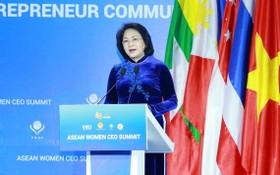 國家副主席鄧氏玉盛出席會議並發表講話。(圖源:越通社)