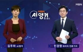 AI 主播「金柱夏」(左)播報新聞。(圖源:MBN)