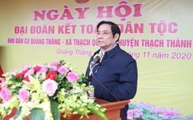 中央組織部長范明政出席全民族大團結盛會並發表講話。(圖源:安杜)