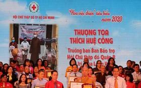 第八郡紅十字輔助會會長、龍華寺住持釋慧功上座獲表彰。