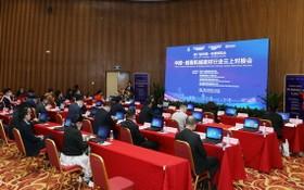中國-越南機械建材行業雲上對接會現場。