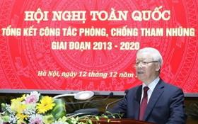 黨中央總書記、國家主席、中央肅貪指委會主任阮富仲在會上發表講話。(圖源:越通社)