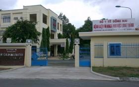 圖為同奈省隆城區域全科醫院。(圖源:互聯網)