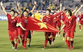 越南女足有望打進2023年世界盃決賽。(圖源:互聯網)