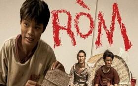 陳清輝執導的《弱》是去年電影界的一個亮點。