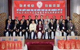 第十五屆理事會成員。
