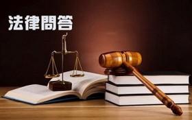 工業區一次徵收土地租金是否違法?