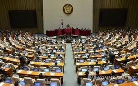 韓國國會會場。(圖源:韓聯社)