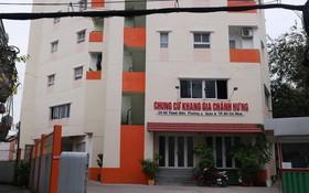 康家公司經理將一間住房向多人出售。