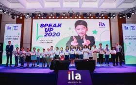 ILA学生已在Speak Up 2020大舞台很出色地展现自己的本领(全部考生的图片)
