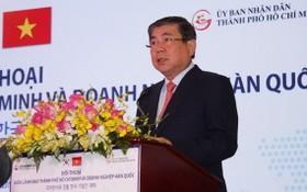 市人委會主席阮成鋒在會上致詞。(圖源:越通社)
