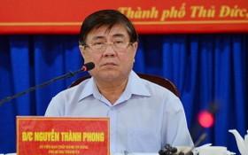 市人委會主席阮成鋒主持會議。(圖源:佐琳)