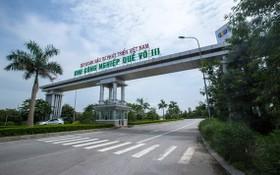 桂武工業區三一隅。(圖源:KLand)