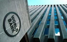 世界銀行總部大樓。(圖源:互聯網)