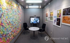 韓擬增設離散家屬視頻團聚會場