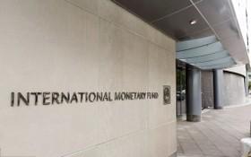 國際貨幣基金組織總部。(圖源:互聯網)
