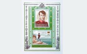 今年是一代梟雄拿破崙逝世2百周年,法國17日正式發行一套2張的紀念郵票。(圖源:互聯網)