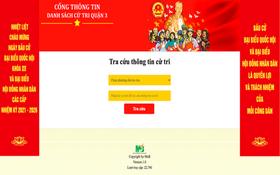 選民名冊資訊網站畫面。(圖源:網站截圖)