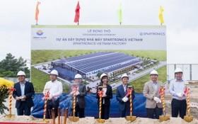 美國 Spartronics 公司在越南設新廠