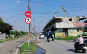 由於場地清拆遇到羈絆,守德市的增龍橋工程項目的施工進度停滯不前。