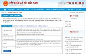 圖為越南社保官網截圖。