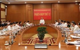 國家主席參加司法改革會議
