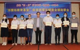張豐裕先生(左五)向學生頒發全額助學金和紅包。